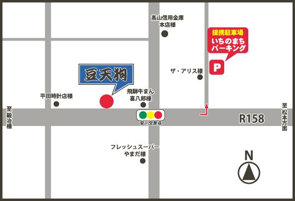 MAP: いちのまちパーキングの位置
