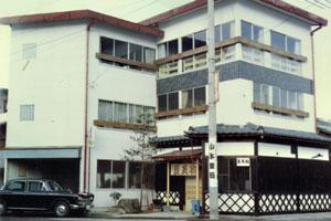 昭和42年店舗移転頃の豆天狗本店